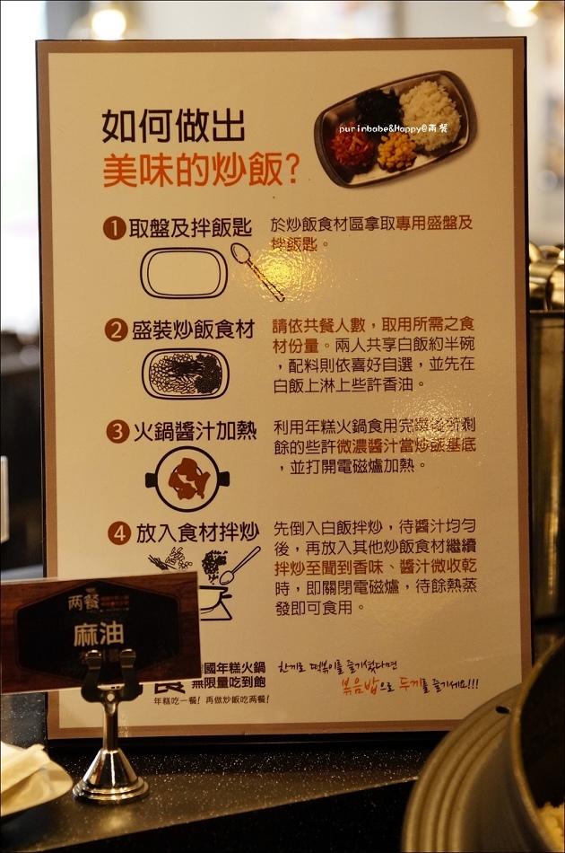30炒飯步驟