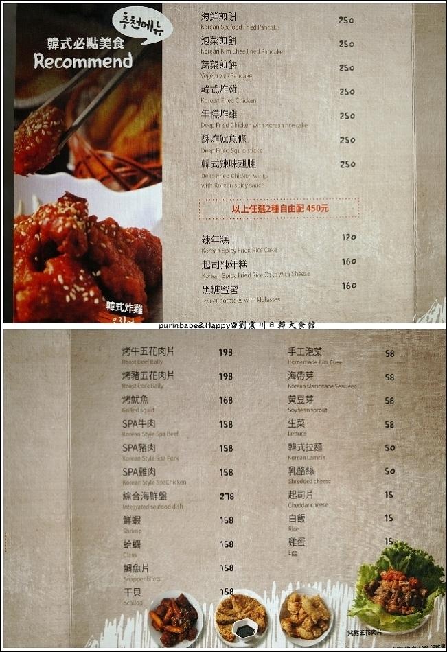 15單點菜單