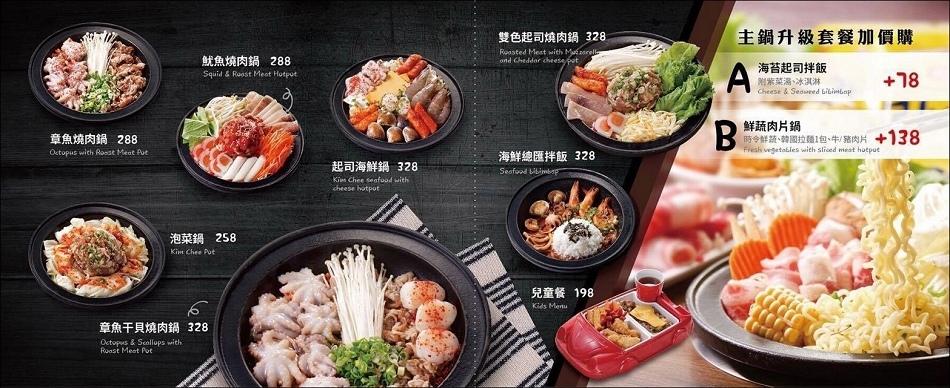 12菜單2