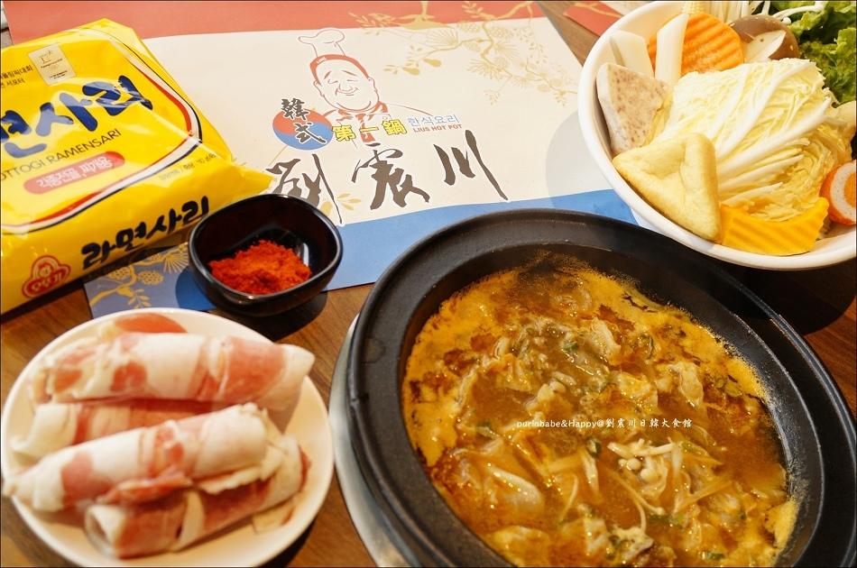 31鮮蔬肉片鍋