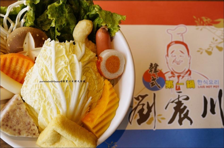 32鮮蔬肉片鍋