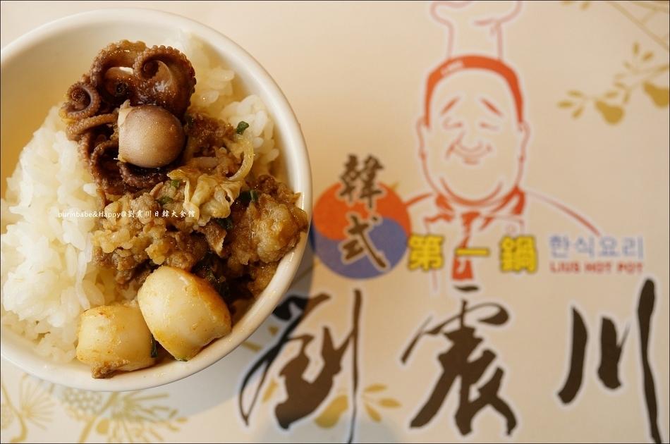25章魚甘貝燒肉鍋