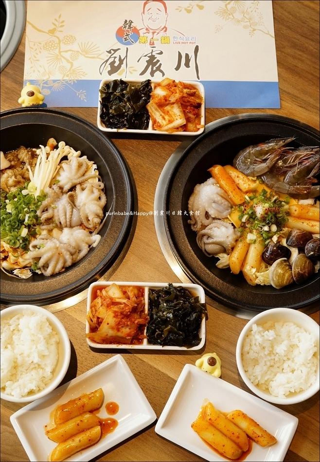 38劉震川餐點