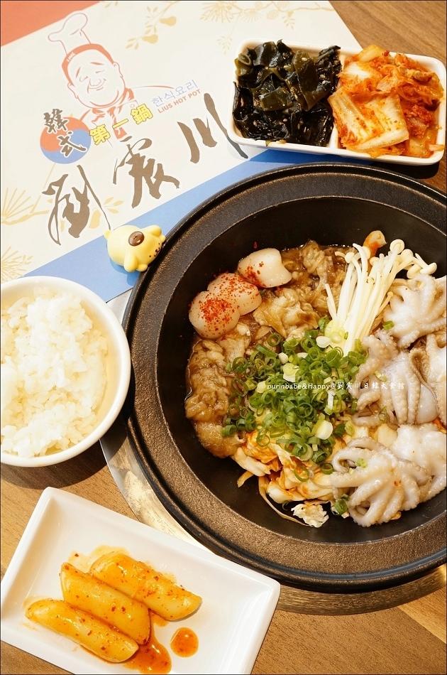 22章魚甘貝燒肉鍋