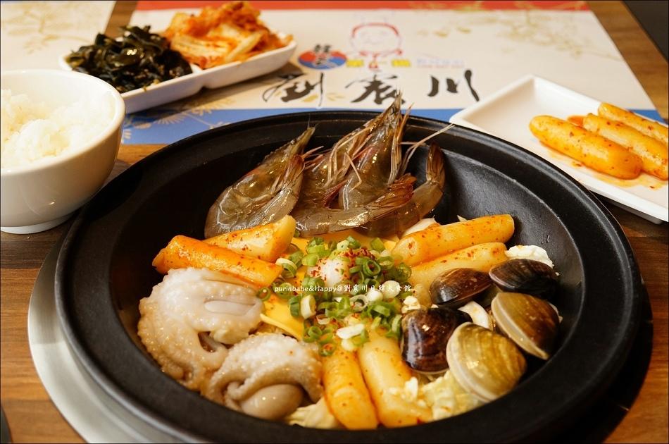 27起司海鮮鍋