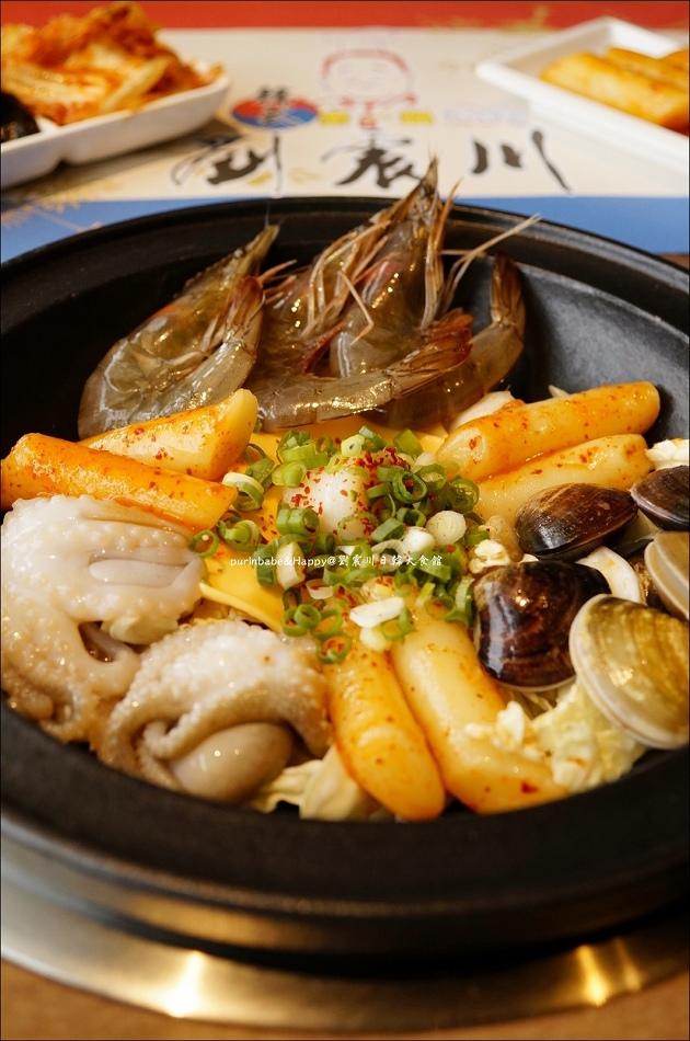 26起司海鮮鍋