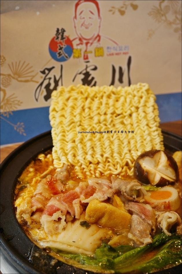 34鮮蔬肉片鍋
