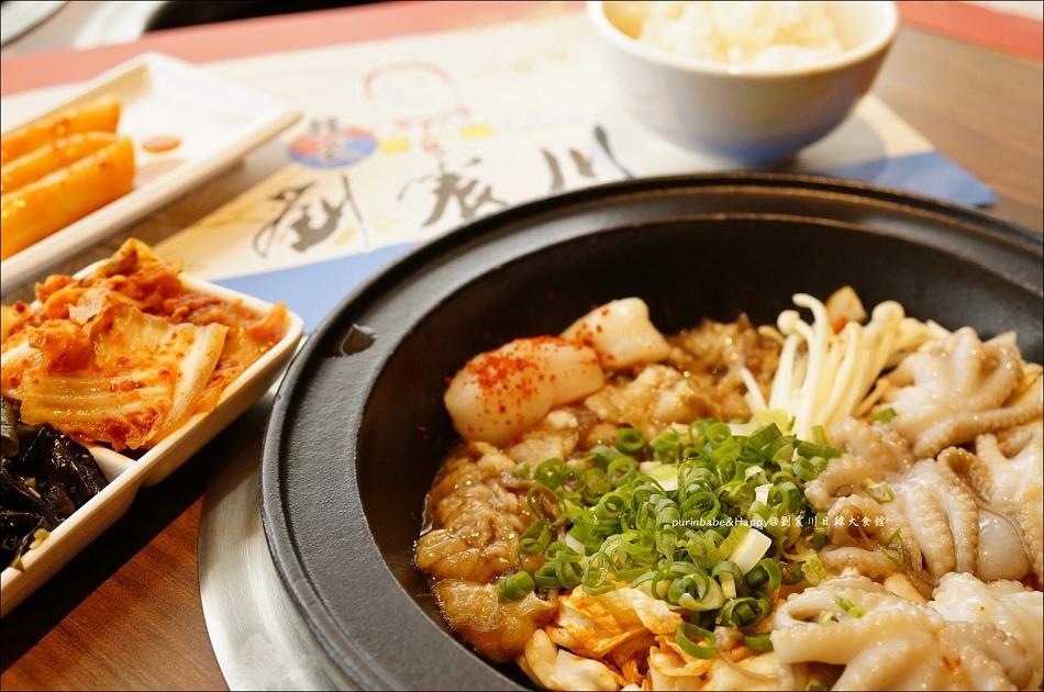 24章魚甘貝燒肉鍋