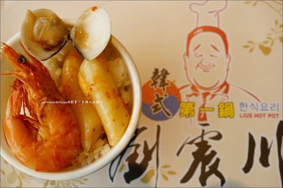 29起司海鮮鍋
