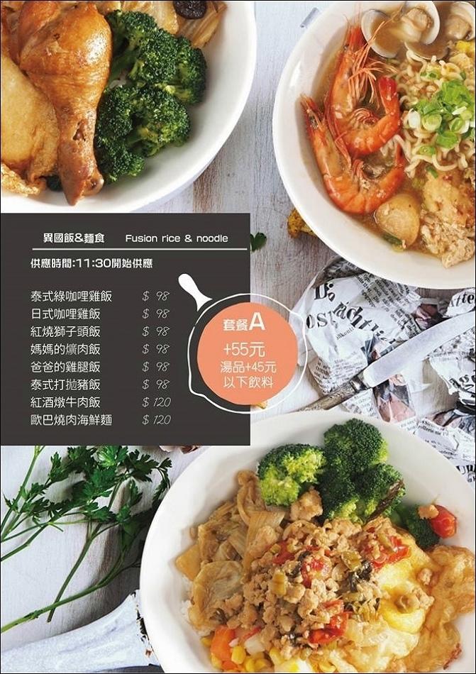 10蠻頭菜單