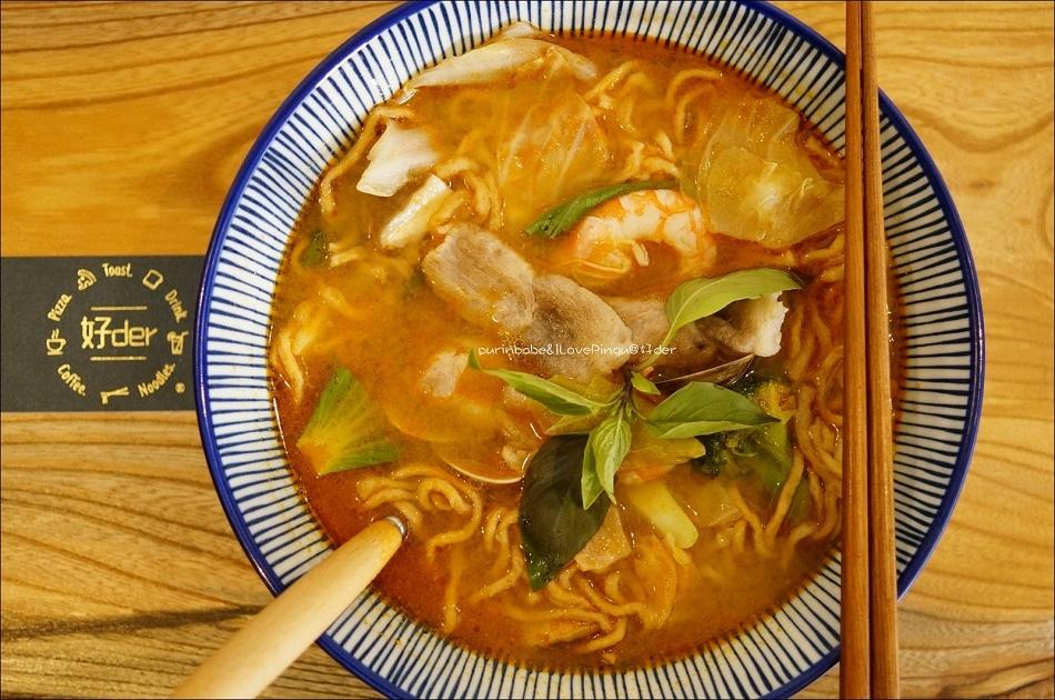 20泰式酸辣鍋燒