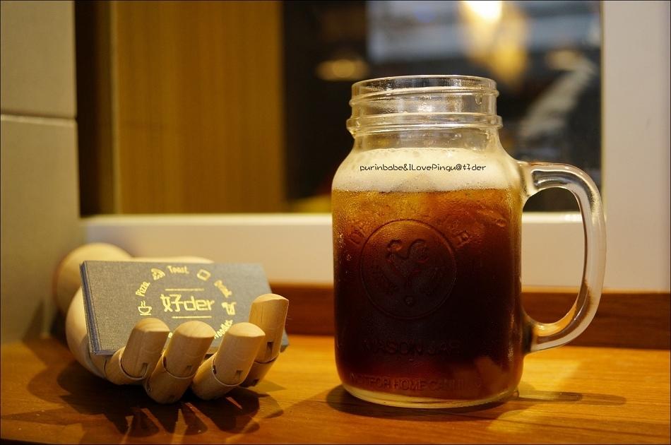 19蘋果紅茶