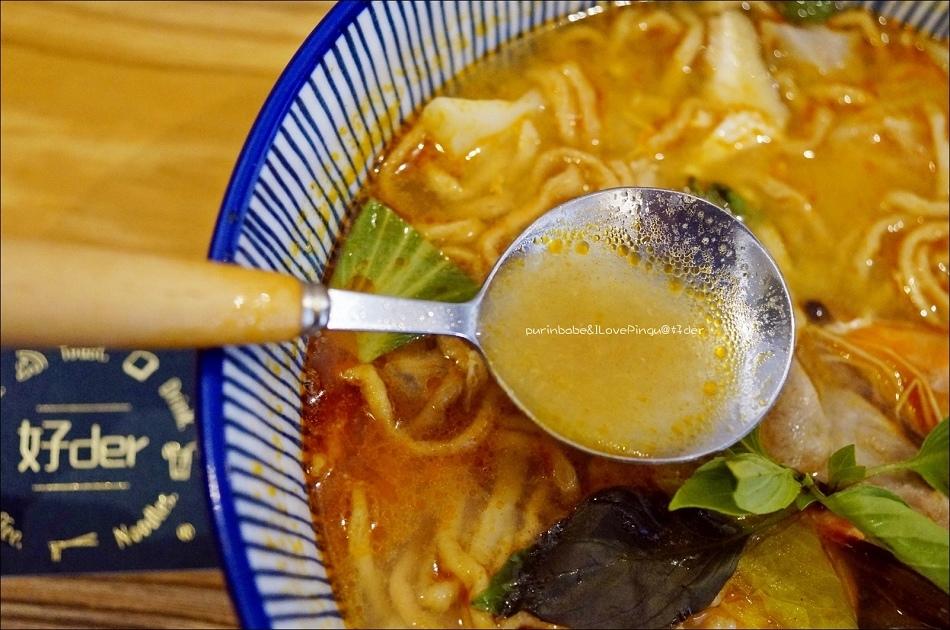 21泰式酸辣鍋燒