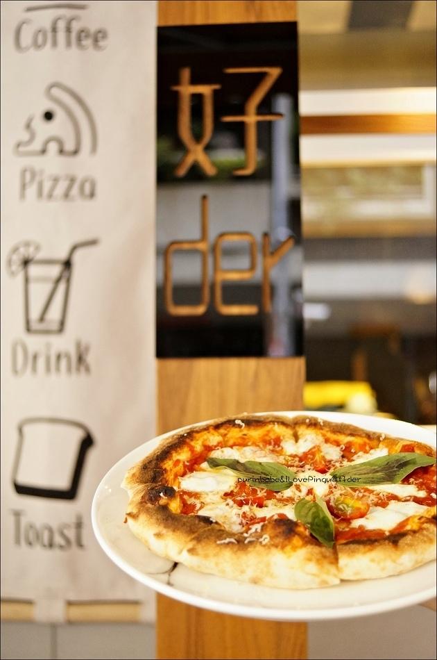 23瑪格麗特披薩