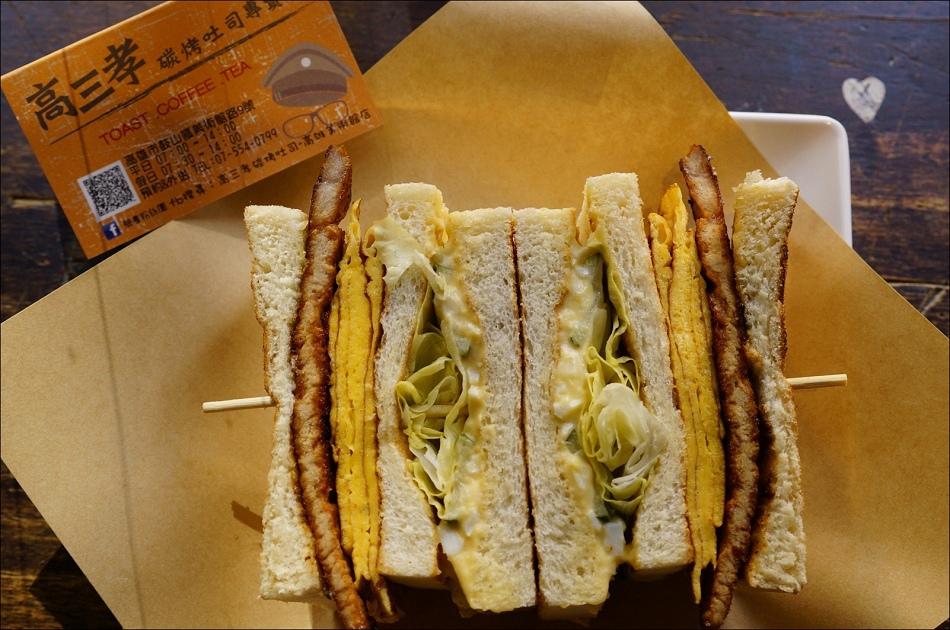 15豬排總匯三明治