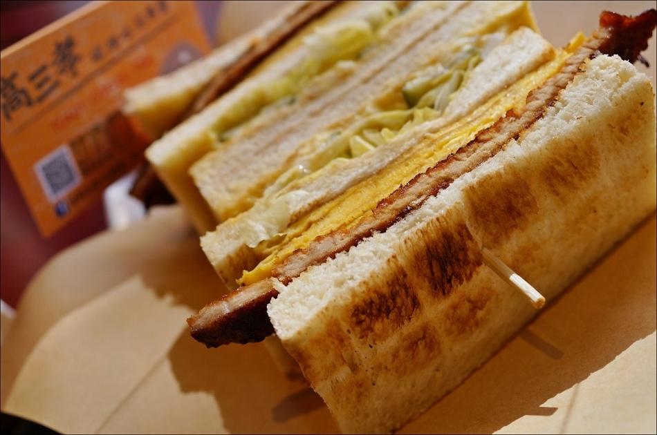 16豬排總匯三明治