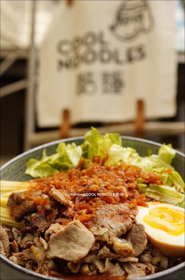 23韓式牛肉