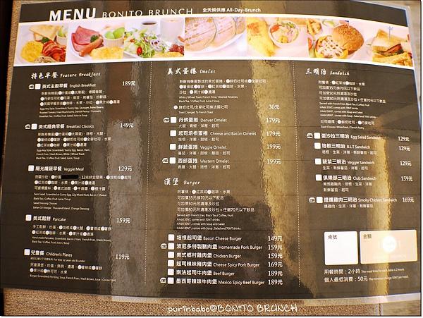 10菜單1.JPG