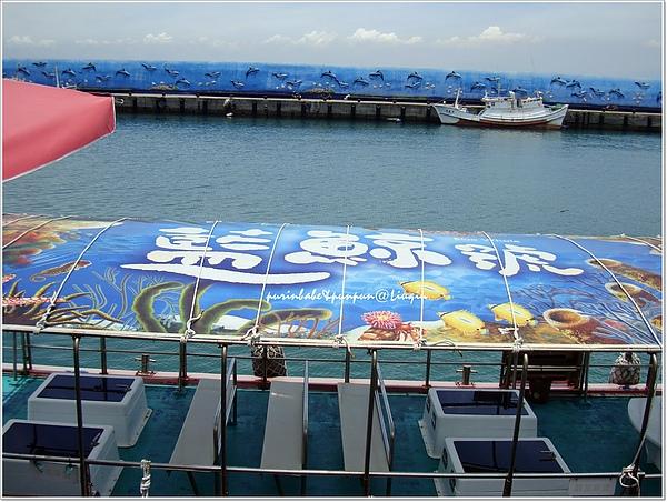 1藍鯨號.jpg