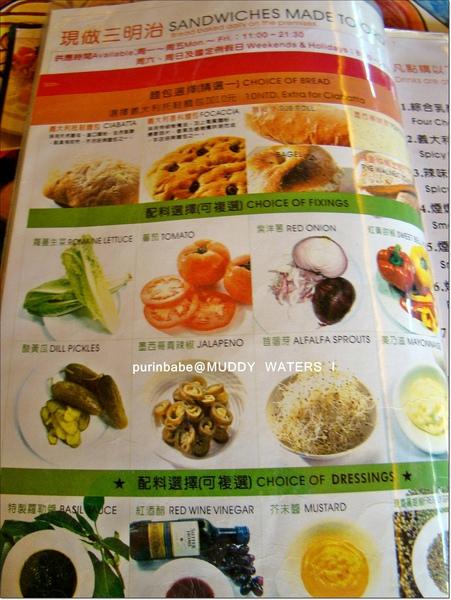 11菜單4.JPG