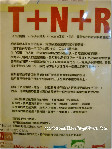 15TNR.jpg