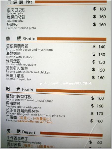 15菜單5.jpg