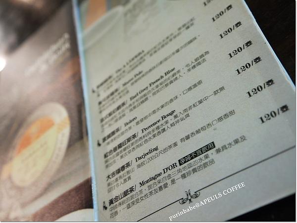 21菜單4.JPG
