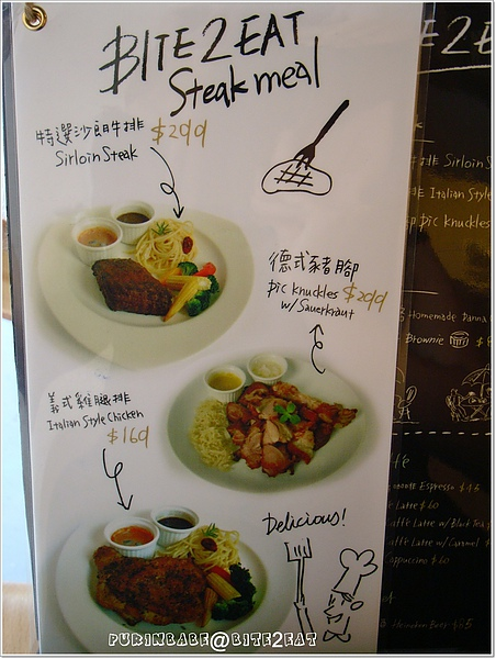 1菜單1.jpg