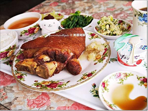 17美國豬腳套餐.JPG