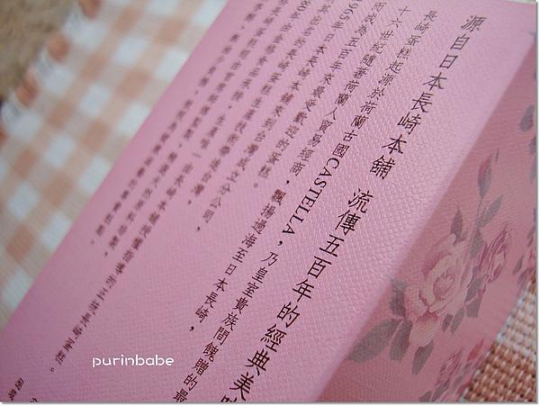 2長崎蛋糕說明.JPG