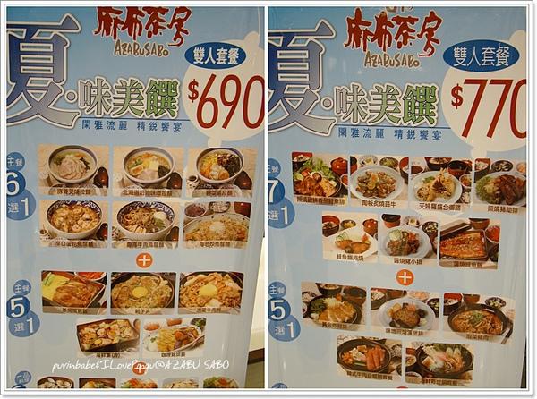 9套餐海報.jpg