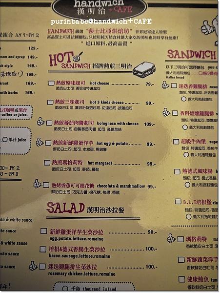 13三明治菜單1.jpg