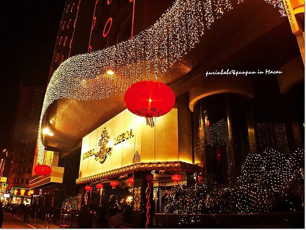 17葡京夜景.jpg