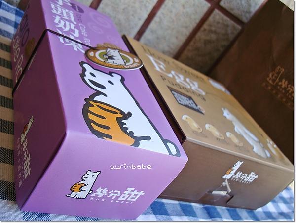 1兩盒幾分甜.jpg