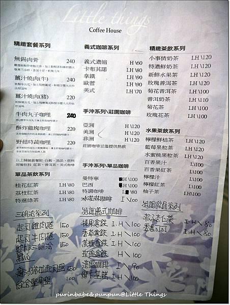 16菜單.JPG