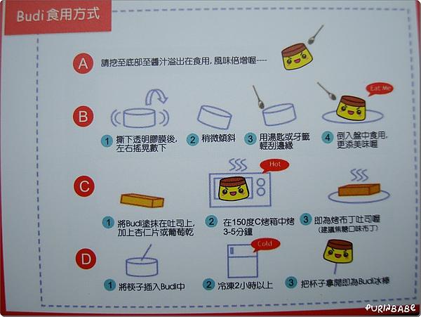 5食用說明2.jpg