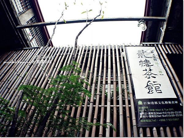 1貳樓.JPG