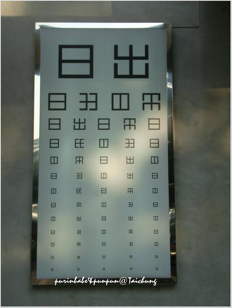 25視力調查表.jpg