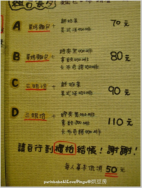 15菜單4.jpg