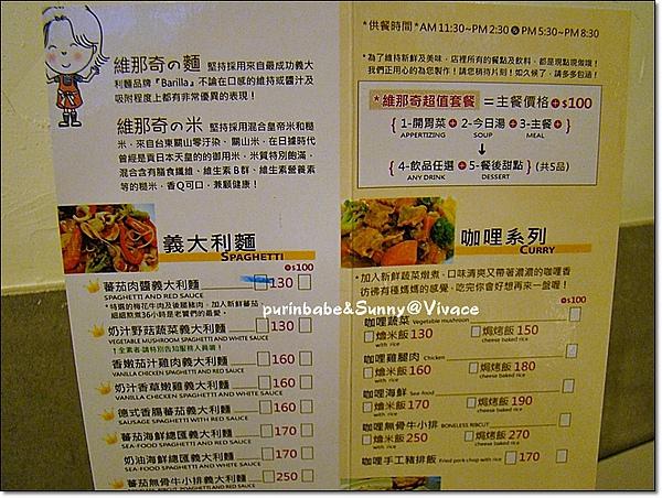 13菜單5.jpg
