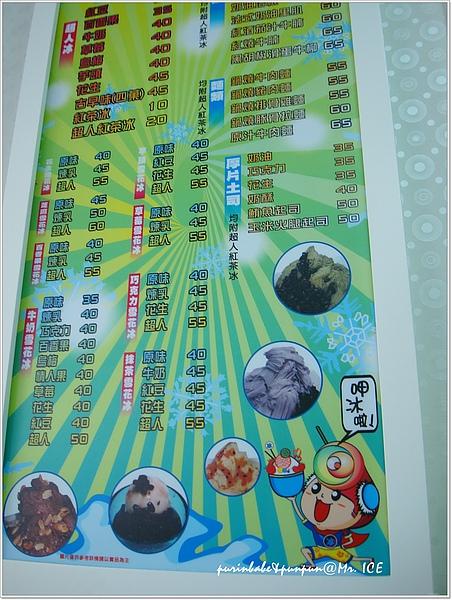 7菜單3.jpg