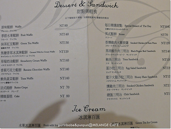 12菜單1.jpg