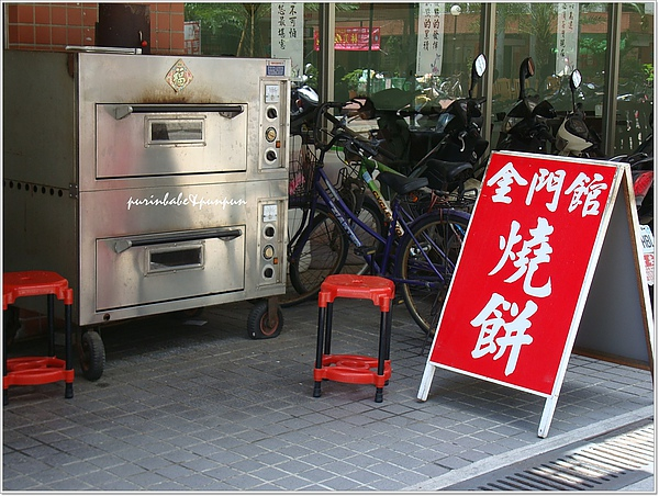 3烤箱.jpg