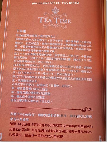 15下午茶菜單1.jpg