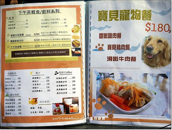20菜單3.JPG