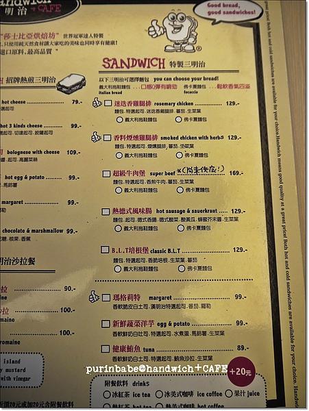 14三明治菜單2.jpg