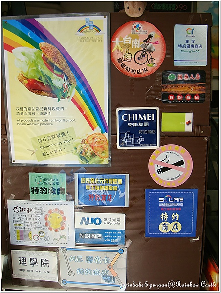 21特約商店.jpg