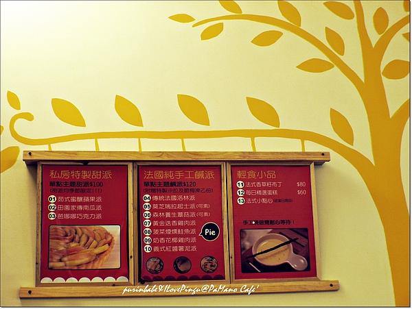 14菜單1.JPG