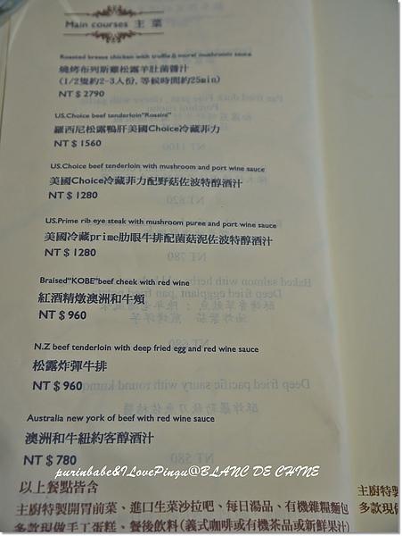 17正餐菜單.jpg
