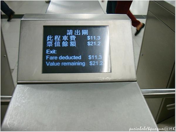 5八達通餘額.JPG